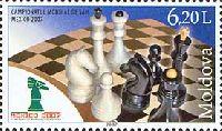 Чемпионат мира по шахматам в Мексике'07, 1м; 6.20 Лей