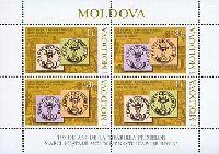 150-летие первой молдавской марки, М/Л из 2 серий