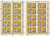 150-летие первой молдавской марки, 2 М/Л из 10 серий
