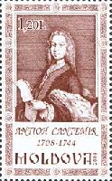 Исторический деятель Антиох Кантемир, 1м; 1.20 Лея