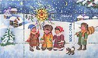 Рождество'08, блок; 6.20 Лей
