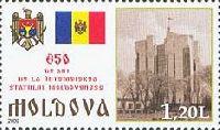 650-летие Молдовы, 1м; 1.20 Лея