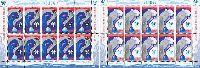Охрана ледников и полярных территорий, 2 М/Л из 10 серий