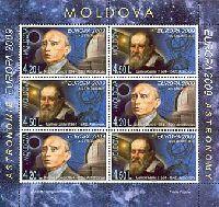 ЕВРОПА'09, Астрономия, М/Л из 3 серий