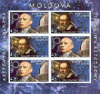 ЕВРОПА'09, Астрономия, беззубцовый М/Л из 3 серий