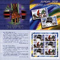 ЕВРОПА'10, буклет из 3 серий