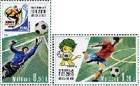 Кубок мира по футболу, ЮАР'10, 2м; 1.20, 8.50 Лей