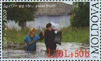 В помощь пострадавшим от наводнения в Молдове, 1м; 1.20+0.50 Лей