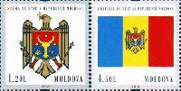 20 лет национальным символам Республики Молдова, 2м; 1.20, 4.50 Лей