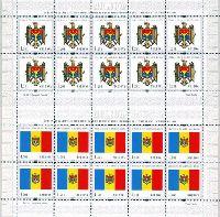 20 лет национальным символам Республики Молдова, 2 М/Л из 10 серий