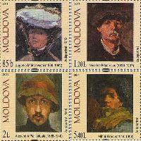 Молдавская живопись, 4м; 0.85, 1.20, 2.0, 5.40 Лей