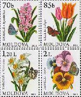 Cтандарты, Садовые цветы, 4м; 0.70, 0.85, 1.20, 2.0 Лей