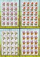 Cтандарты, Садовые цветы, 4 М/Л из 20 серий