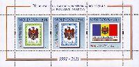20-летие первых молдавских марок, блок из 3м; 0.85, 1.20, 4.20 Лей