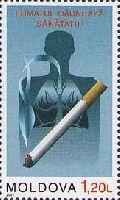 Борьба с курением, 1м; 1.20 Лей