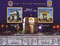 Совместный выпуск Молдова-Румыния, 20-летие дипломатических отношений, блок из 2м; 1.20, 4.50 Лей