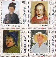 Молдавская живопись, Портреты детей, 4м; 0.85, 1.20, 2.85, 4.50 Лей