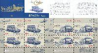 ЕВРОПА'13, буклет из 4 серий