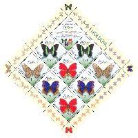 Фауна, Бабочки, М/Л из 2 серий и купона