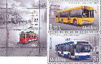Городской транспорт Кишинева, 2м + блок; 1.75, 3.0, 5.75 Лей