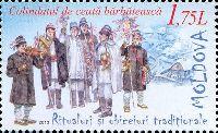 Традиции и обычаи Молдовы, 1м; 1.75 Лей