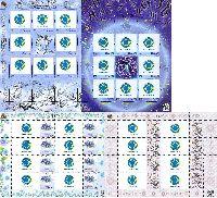 Собственные марки, 4 М/Л из 8 серий
