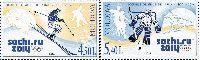 Зимние Олимпийские игры в Сочи'14, 2м; 4.50, 5.40 Лея