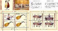 ЕВРОПА'14, буклет из 3 серий