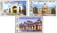 Национальные музеи Молдовы, 3м; 1.20, 2.0, 4.0 Лей