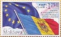 Молдова - Ассоциированный член ЕС, 1м; 1.75 Лей