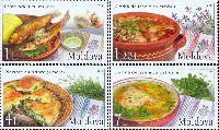 Молдавская кухня, 4м; 1.0, 1.20, 4.0, 7.0 Лей