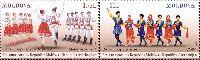 Совместный выпуск Молдова-Азербайджан, Народные танцы, 2м в сцепке; 1.75, 11.0 Лей