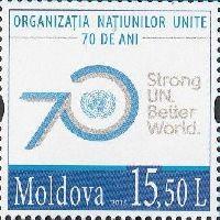 70 лет ООН, 1м; 15.50 Лея