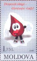 Донорство крови, 1м; 1.75 Лея