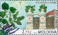 Праздник Святой Троицы, 1м; 1.75 Лея