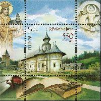 Монастырь Путна, блок; 5.75 Лея
