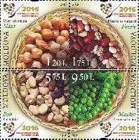 ООН, Международный год бобовых культур, тип I, 4м; 1,20, 1.75, 5.75, 9.50 Лей
