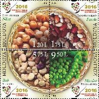 ООН, Международный год бобовых культур, тип II, 4м; 1,20, 1.75, 5.75, 9.50 Лей