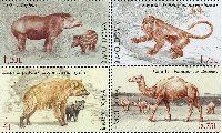 Вымершие животные Молдовы, 4м; 1.20, 1.75, 4.0, 5.75 Лей