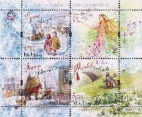 Народные традиции Молдовы, блок из 3м; 5.75 Лей х 3