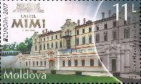 ЕВРОПА'17, 1м; 11.0 Лей