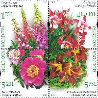 Ботанический сад в Кишиневе, 4м в квартблоке; 1.75, 4.0+0.10, 5.20, 5.75 Лей