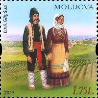 Этносы Молдовы, Гагаузы, 1м; 1.75 Лея