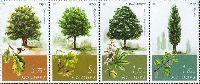 Флора, Деревья, 4м с сцепке; 1.20, 1.75, 5.0, 5.75 Лей
