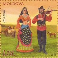Национальные меньшинства Молдовы, Цыгане, 1м; 1.75 Лей