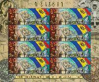 День почтовой марки Молдовы, М/Л из 8м; 9.50 Лей х 8