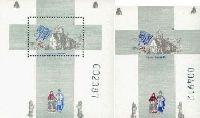 Провозглашение независимости, блок зубцовый + блок беззубцовый с номером; 20 Драм х 2