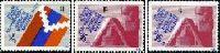 Надпечатки новых номиналов на № 001, 3м; 1, 15, 15  Драм