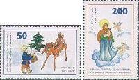 Рождество и Новый Год, 2м; 50, 200 Драм