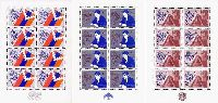 Надпечатки нового номинала на № 001 (1.0, 3.0, 15.0 Драм), 3 М/Л из 8 серий